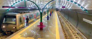 İstanbul metro line