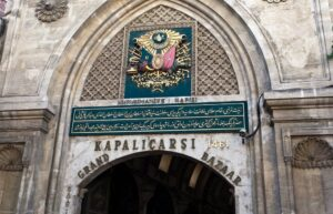 TOP 15 places to visit in Istanbul